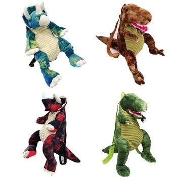 Creative 3D Dinosaur Children Backpacks Animal Cartoon Kids Travel School Bag