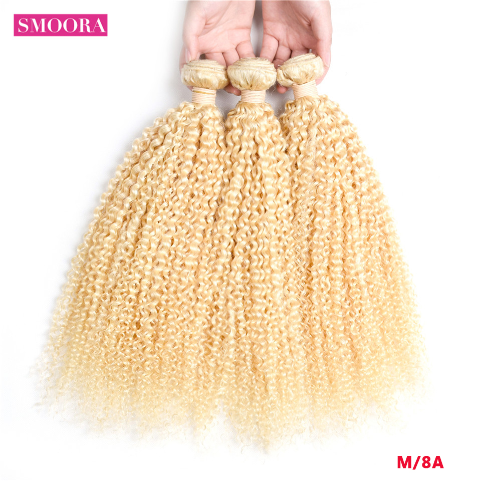 613 Blonde Kinky Curly Hair Bundles 8 - 32 Inch Light Honey Blonde   s Smoora 613 1