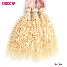 Tissage en lot brésilien naturel Remy frisé bouclé blond miel clair, blond 613, 8 - 32 pouces, Extensions de cheveux, Smoora 613