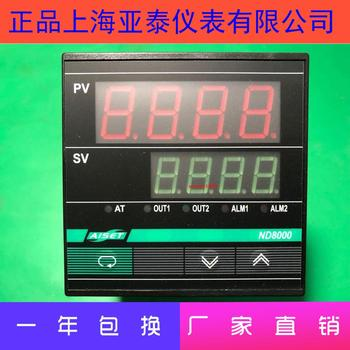 AISET Shanghai Yatai ND8000 High Precision Smart Meter ND-8431V