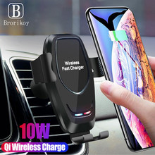10W Qi Wireless Charger Stand Car Holder for iPhone 11 Samsung Smart Phone Wireless Fast Charging Car Wireless Charge Adapter