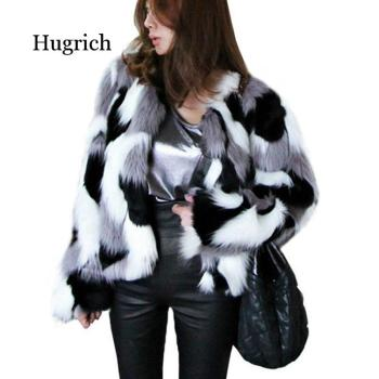 Autumn Winter New Fur Jacket Coat Big Size Womens Loose Round Neck Short Ladies Mixed Color Outerwear