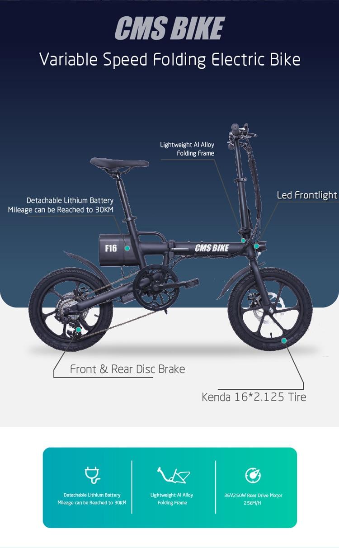 16'' lithium battery folding ebike adult electric bike city folding ebike with 36v 250w brushless motor 7