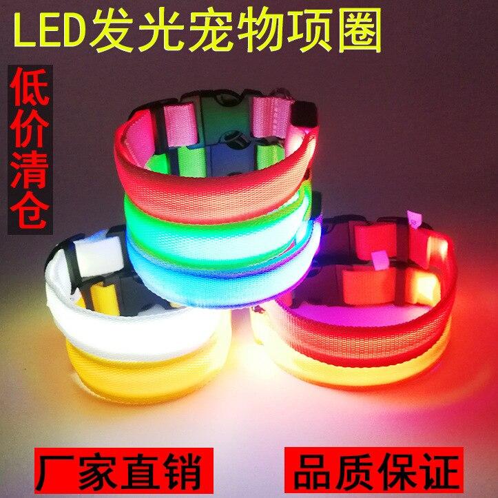 LED Pet Supplies Shining Webbing Dog Collar Dog Night Light Toy Travel Anti-Lost Necklace
