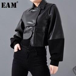 Женская ассиметричная куртка EAM, черная Свободная куртка с длинным рукавом, из искусственной кожи, с отворотом, на весну 2020, 1H07901