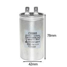 Start-Capacitor Washing-Machine CBB65 500V Automatic 450V