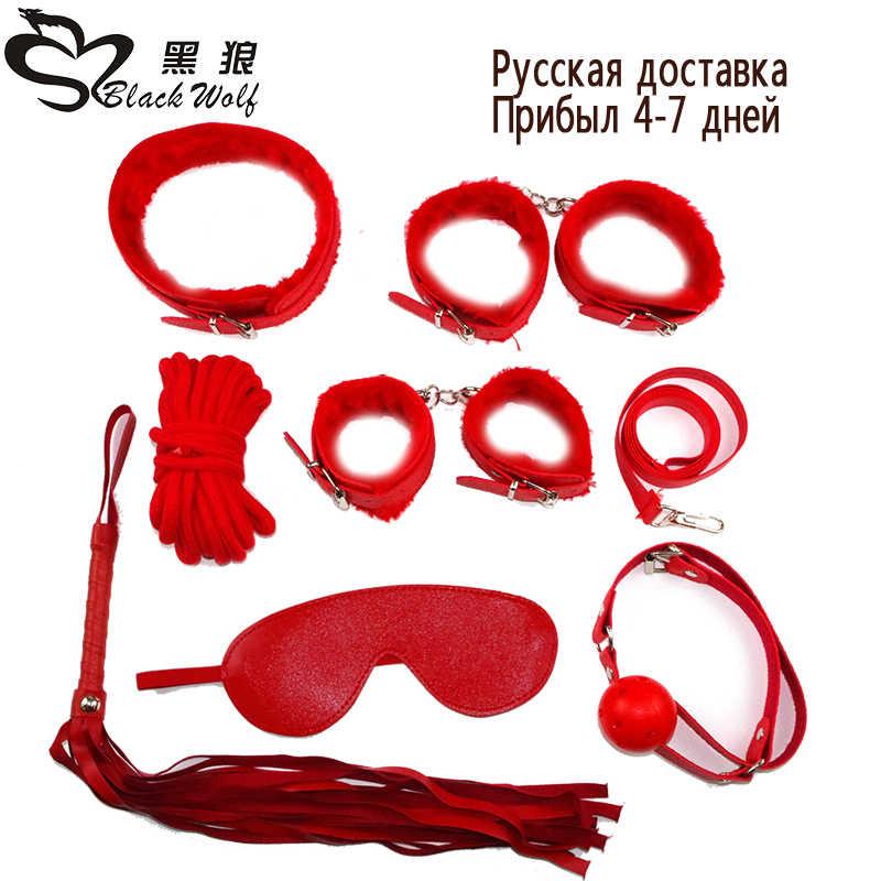 7 шт. БДСМ секс бандаж секс кожаные наручники кнут Веревка рабство маска БДСМ фетиш Секс игрушки для влюбленных Секс игрушки для взрослых магазин