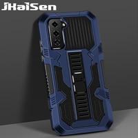 Funda armadura a prueba de golpes para Samsung Galaxy S21 S21Plus, funda protectora anticaída para Samsung S21Ultra