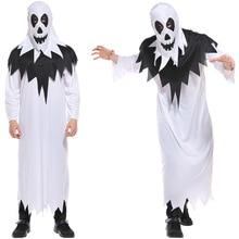Карнавальный костюм страшного призрака для взрослых и мужчин; костюм на Хэллоуин; карнавальный костюм вампира эльфа; костюм для ролевых игр; наряд для вечеринки