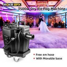 3500ワットドライアイスフォグマシン演出効果ドライアイスマシン低地スモークマシンdjパーティー結婚式イベント