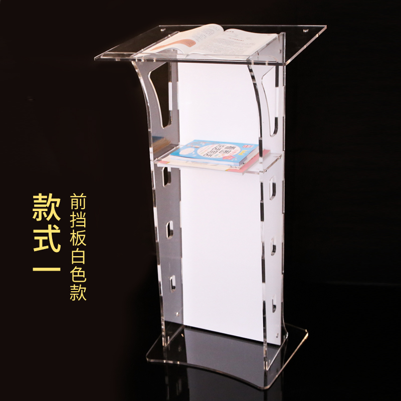 Simple And Transparent Acrylic Podium Welcoming Platform Podium Table Consultation Reception Desk Speaking Platform Shopping Gui