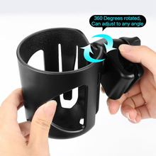 цена на Universal Cup Holder Stroller Cup Holder,Large Caliber Designed Cup Holder360 Degrees Universal Rotation Cup Drink Holder black