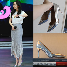 2019 Sharp Fine With High-heeled Shoes Woman Silver Sexy Single Shoe Bride Wedding Shoes sexy fashion models to shoot steel pipe shoes shoe stage shows black high heeled shoes bride wedding sandals