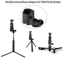 Base adaptador de montagem para fimi palma cardan para mochila braçadeira tripé acessórios conexão FIMI-PALM cardan câmera