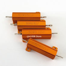 PEÇAS de Alumínio Shell Power Metal Caso Wirewound Resistor RX24 1 50W 0.25R 0.3R 0.33R 0.39R 0.4R 0.43R 0.45R 0.47R 0.5R 0.55R 0.6R
