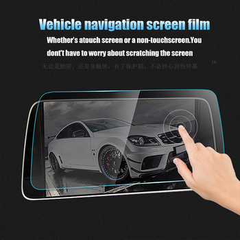8 In For Infiniti QX60 2016 2017 Accessories LCD Screen Sticker Tempered Glass Car GPS Navigation Screen Protective Film image
