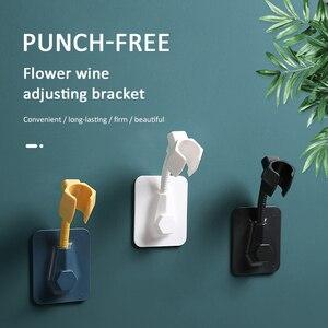New Universal Adjustable Shower Bracket Bathroom Paste-type Shower Nozzle Base Home Punch-free Faucet Rack Bathroom Accessories