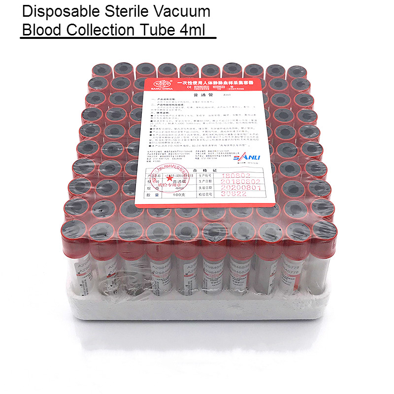 Disposable Sterile Biochemical Vacuum Blood Collection Tube 4ml Empty Vac Tube Vacutainer No Anticoagulant 12*75mm CEMark 100pcs