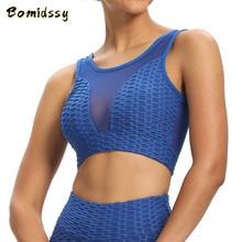 Sports Underwear Fitness-Bra Yoga-Vest Mesh Sexy Running Women's Shockproof Fashion Anti-Friction