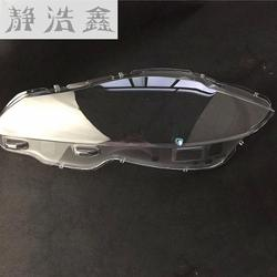 Przednie reflektory reflektory szklana maska pokrywa lampy przezroczysta powłoka lampy maski dla Jaguar XJ 2010-2018