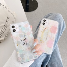 YOU and ME silicone protective case for iPhone
