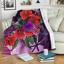 Фиолетовый Гибискус черепаха течет Стиль Одеяло Объёмный рисунок