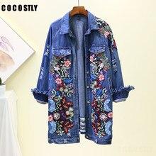 Denim ceket kadın çiçek işlemeli tek düğme uzun ceket kadın kot ceketler Casual Slim Denim ceket delikli rüzgarlık
