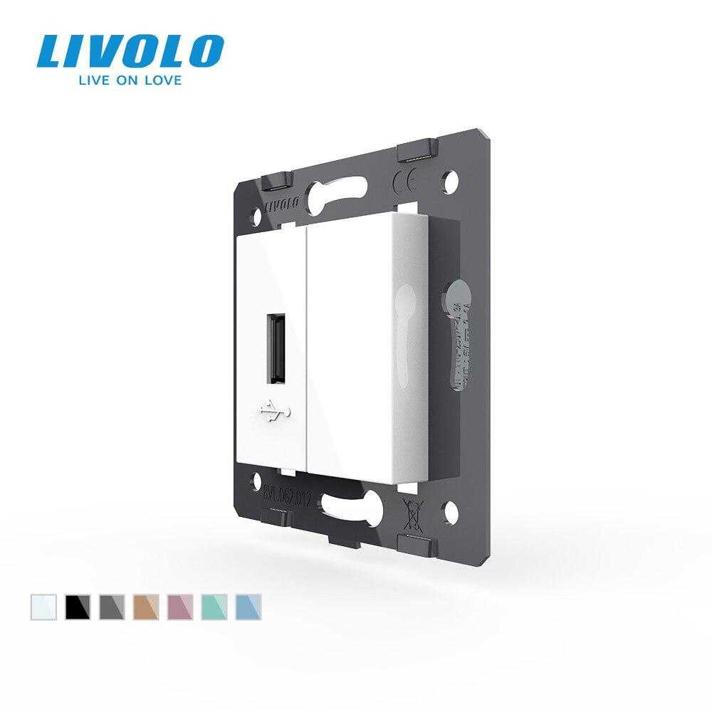 Бесплатная доставка, Livolo Белые пластиковые материалы, стандарт ЕС DIY части, функциональная клавиша для USB розетки, VL-C7-1USB-11 (4 цвета)