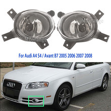 Luces LED de niebla para Audi A4 B7 Avant 2005-2008 Luz de niebla faros halógenos antiniebla faros antiniebla conducción lámparas arnés de cable interruptor