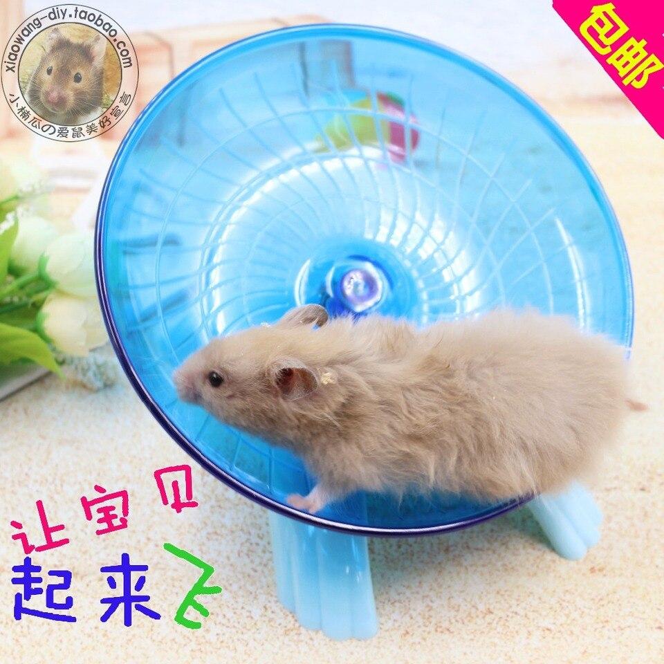 Hamster Toys Flying Saucer Wheel Syrian Hamster Treadmill Run Disk