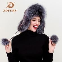 ZDFURS* Russian leather bomber hat women winter hats with earmuffs trapper earflap cap real raccoon fur black fox