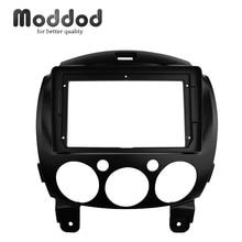 Car Radio 9 inch Screen Fascia for Mazda 2 Demio 2007+ Stereo Panel Dashboard Refit Installation Trim Kit GPS DVD Frame Bezel