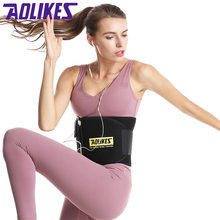 Hirigin New Body Building Women Body Shaper Sport Rubber Waist Trainer Cincher Corset Vest Shapewear Belt Waistband(China)