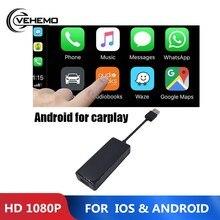 Vehemo автомобиля ссылку ключ USB Портативный ссылка ключ навигации плеер HD 1080P автоматическая связь Smart Android авто чехол для Apple CarPlay