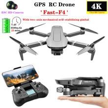 Fast-F4 gps zangão 4k hd câmera 5g wifi fpv transmissão de imagem rc quadcopter motor sem escova dobrável helicóptero dron vs sg906