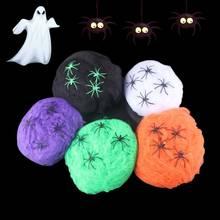 Halloween estiramento aranha web interior ao ar livre assustador aranha webbing assustador aranha cobweb halloween festa assombrada casa decoração prop #