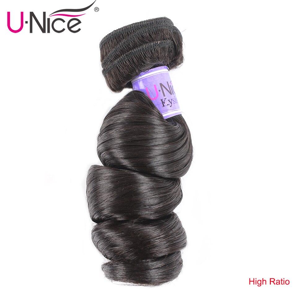 "UNice Hair Kysiss Series  Loose Wave Bundles 16-26""  s  Virgin Hair Bundles 1PCS 1"