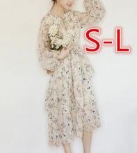 Женское шифоновое платье с цветочным принтом длинное плиссированное