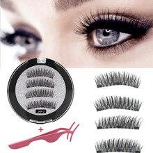 Magnetic eyelashes with 3 magnets magnetic lashes natural false eye applicator-24P-3