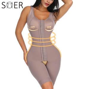 SHER Thigh Corset Bodysuit Shapewear Belly-Waist-Cincher Slimming-Hooks Tummy-Control