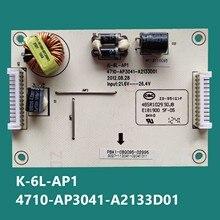 K 6L AP1 4710 AP3041 A2133D01ためLE37D8810