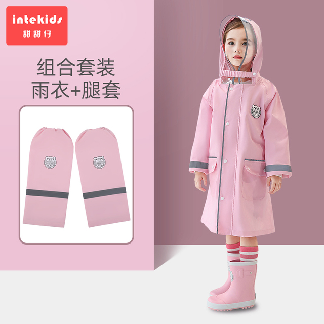 Children Raincoats Blue Boys Rain Gear Rain Poncho Pink Long Girls Rain Coat Pants Kids Waterproof Coat Capa De Chuva Gift Ideas 5