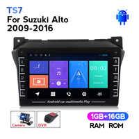8 pulgadas IPS HD reproductor de dvd para radio y el coche navegación GPS para Suzuki Vitara Suzuki Splash Suzuki alto Suzuki 2009, 2010, 2011, 2012, 2013, 2014, 2015, 2016 SIN DVD 2din BT USB