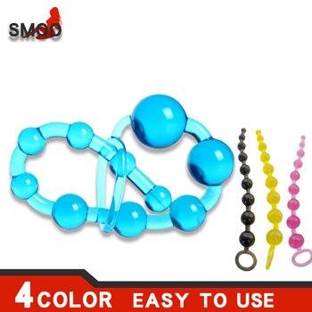Smoo Anal Beads  SexToysforWomenMen Gay Plug Play Pull Ring Ball Anal Stimulator Butt Beads G Spot