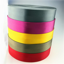 10M 1.5 Inch 38mm Red Yellow White Silver Blue Black Thick Nylon Fabric Webbing