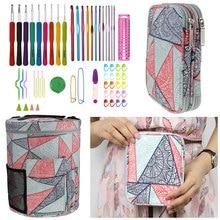 Bolsa de almacenamiento de estilo geométrico con gancho de ganchillo para ropa de tejido artesanal, bolsa de hilo vacía para ganchos de ganchillo y agujas de tejer