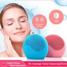 Ультразвуковое очищающее средство для лица водонепроницаемый