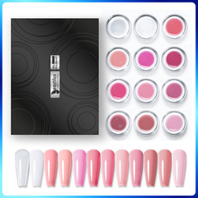 Beautilux Soak Off Builder Gel Kit 10g*12pcs Clear Pink White Camouflage UV LED Nail Extension Gel  Nails Art DIY Manicure Set