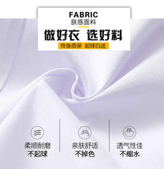 White Coat Long Sleeve Doctor\'s Suit Men\'s Experimental Suit Student\'s Chemical Summer White Coat Short Sleeve Half Sleeve Thin