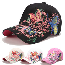 2019 Summer Adjustable Snapbacks Baseball Caps Women Lady Flowers Butterfly Embroidered Hat casquette dragon ball hat cap